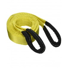 Renjin Power Polyester Webbing Sling 3 Ton x 75mm x 2 ply Yellow Color