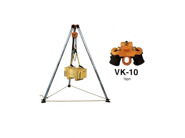 Vital V-Hanger w/Out Pipe