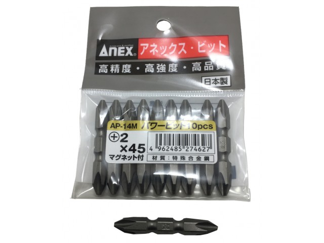 "Anex Screwdriver Bit 1/4"" Shank Double End"